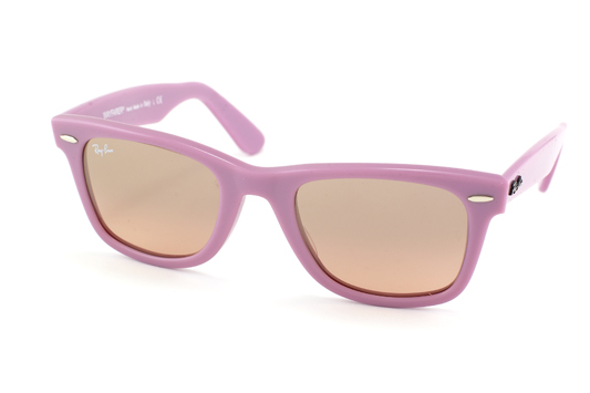 ray ban sonnenbrille lila
